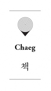 about_chaeg