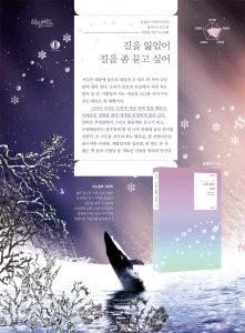003_interview_book_01