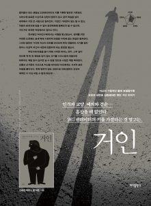 0010_interview_book_02
