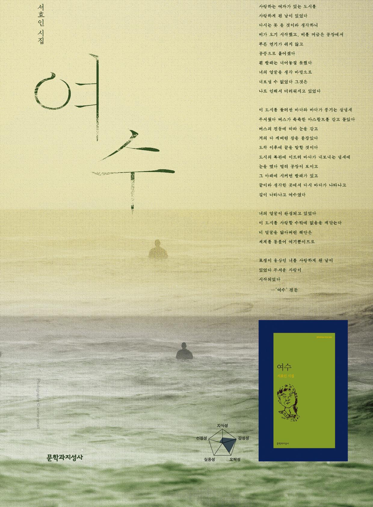 2서효인광고
