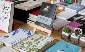 8_Bookshop_theCity_July-August17_contents