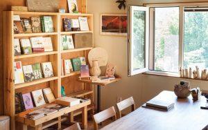 July-August2017_Bookshop_05