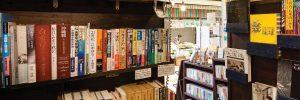 september2017_Bookshop_01