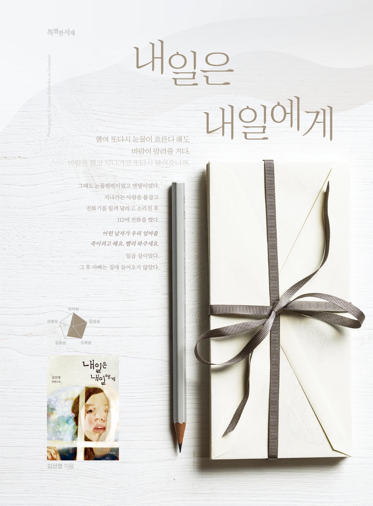 1김선영광고