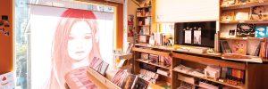 May18_Bookshop_02