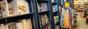 December18_Bookshop_03