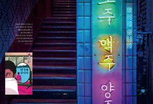 한국에삽니다1