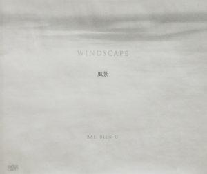 june_InsideChaeg_wind_05