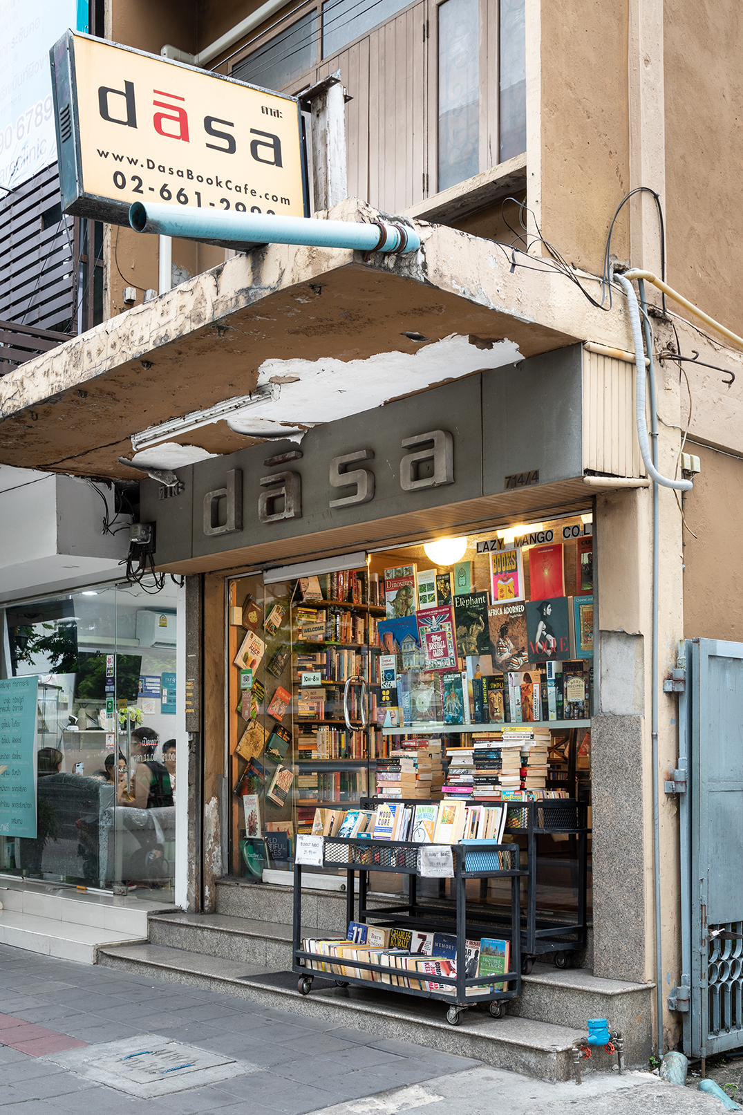 july19_Bookshop_06