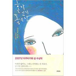 2001_choice_list_04
