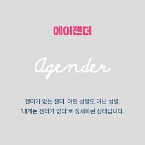 gender_cardnews10