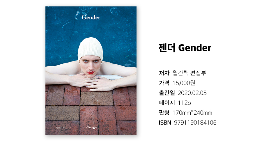 gender_img_01