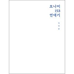 모나미_200-200