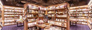 March20_Bookshop_08