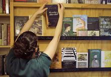 7_Bookshop_theCity_July20_small