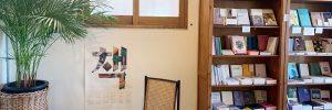January21_Bookshop_09